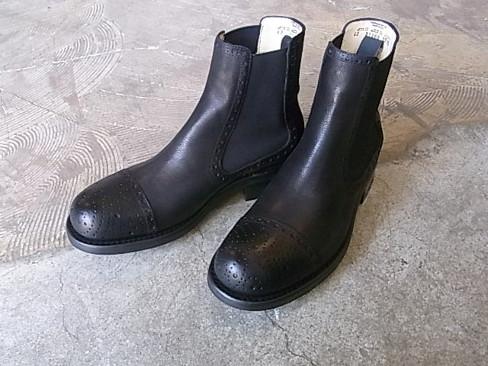 Jean Baptiste Rautureau/Boots.