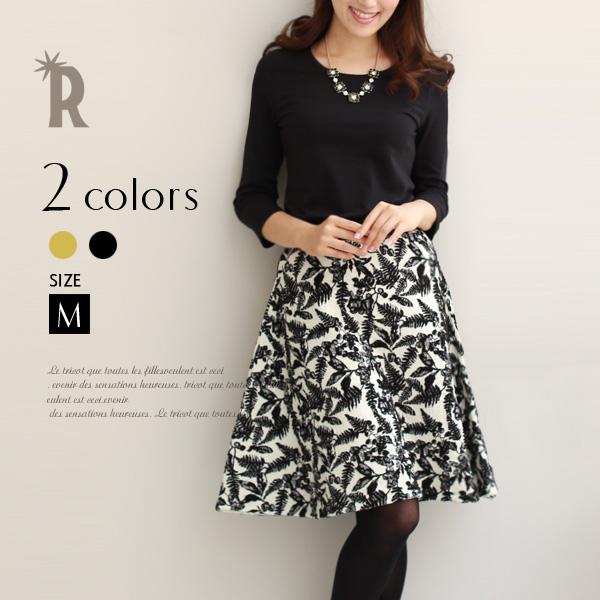 【ポイント100%還元】【セール価格】Praise 日本製 ボタニカル柄ニットAラインスカート(452-36923)※返品交換不可