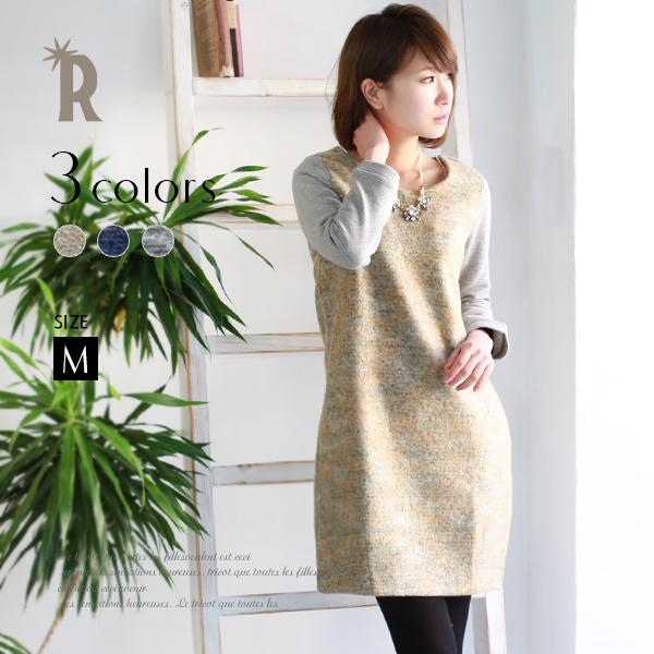 【ポイント100%還元】CYNICAL 日本製ウール混MIXカラー袖切替ワンピース(450-95979)※返品交換不可