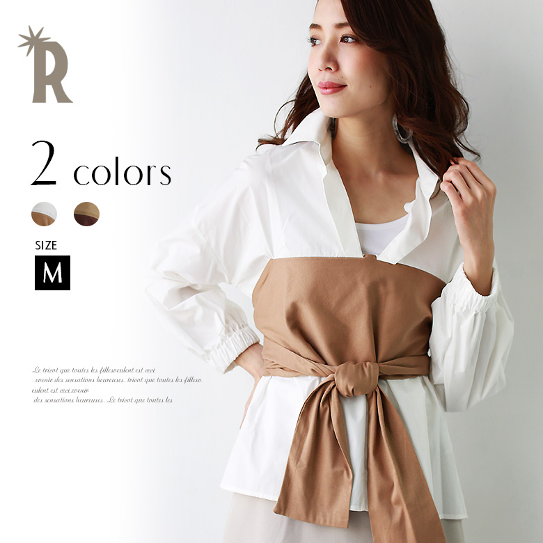 CLOCHE ビスチェ風リボンベルトドッキングシャツ(812-85532)
