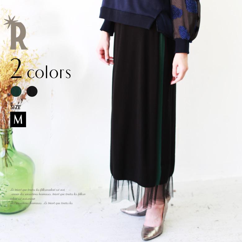 【ポイント100%還元】【Cu】 裾チュール×サイドラインニットスカート(Z91338)