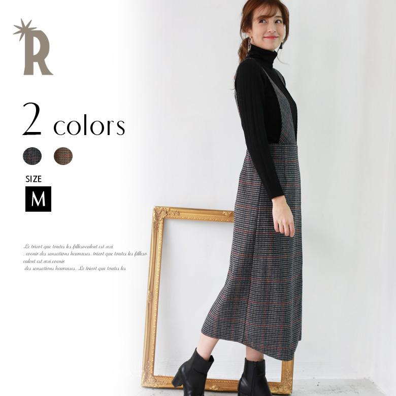 【特別価格】Lupino チェック柄サロペットスカート(71703)