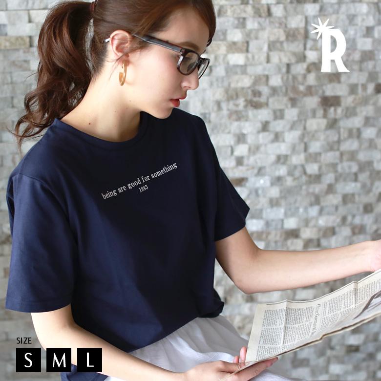【ポイント100%還元】REAL CUBE 英字ロゴTシャツ (M915042)メール便発送