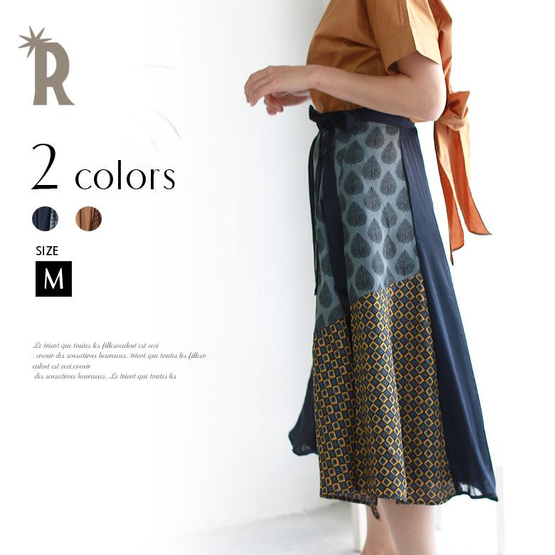 【Cu】サイド切り替えデザインスカート(Z32882)