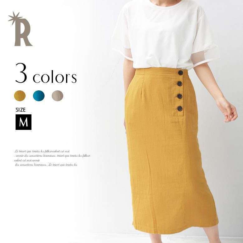 【ポイント100%還元】Hunch リネンラップ風Iラインスカート(WQN3657)