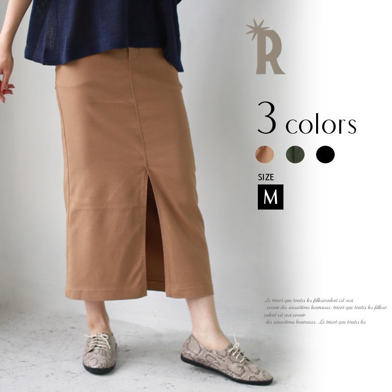 【Cu】 ストレッチタイトスカート(Z32895)