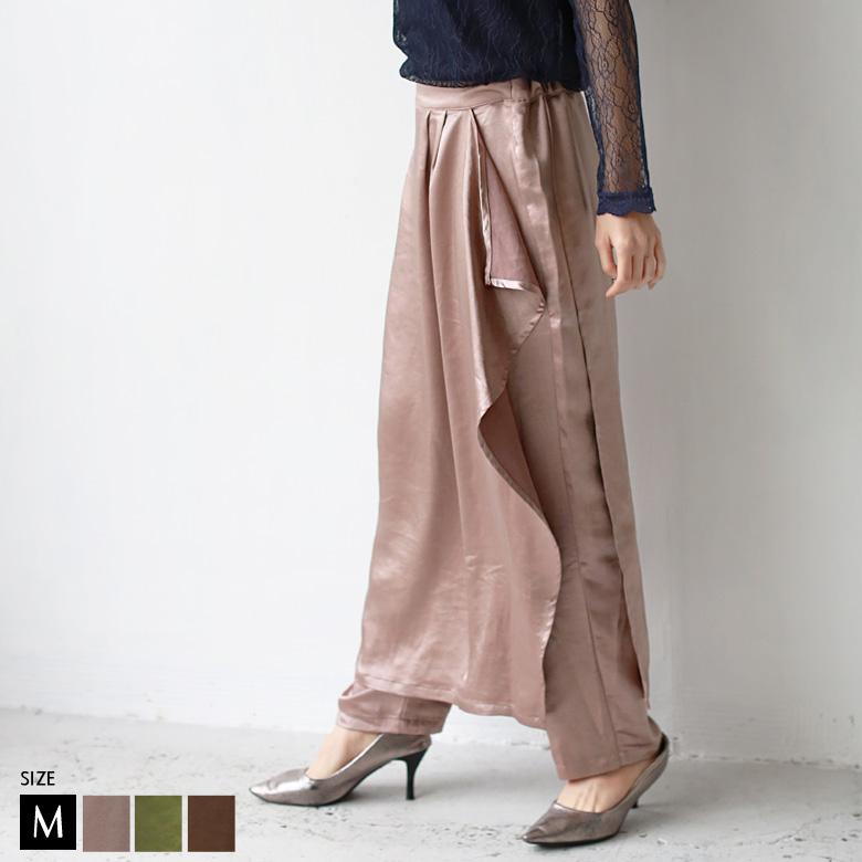 【5/6までポイント100%還元】Riche glamour  サテンラップスカートレイヤードパンツ(28924J434)
