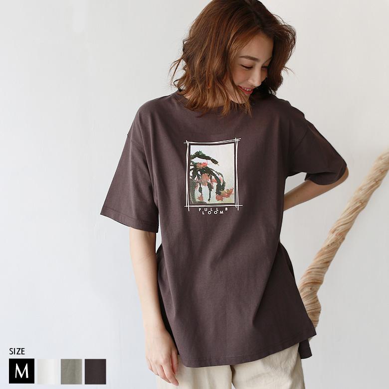 【ポイント100%還元】【Cu】フォトプリントTシャツ(Z59427)【メール便】