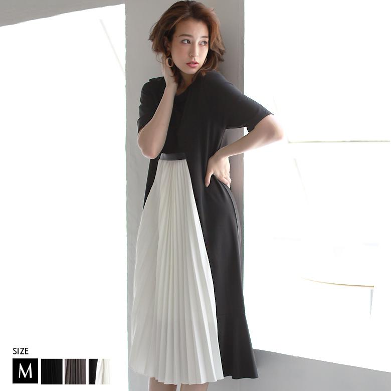【ポイント100%還元】33℃ フロントプリーツ裾フリルワンピース (gz97240)