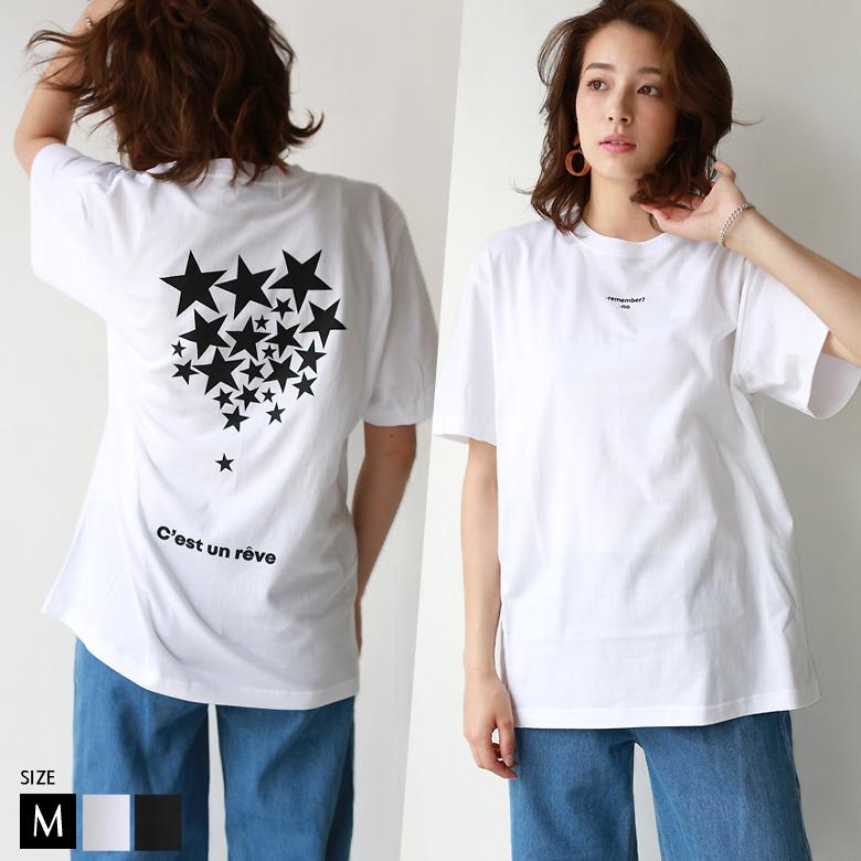 Account オーバーサイズロゴTシャツ(20112043)【メール便】