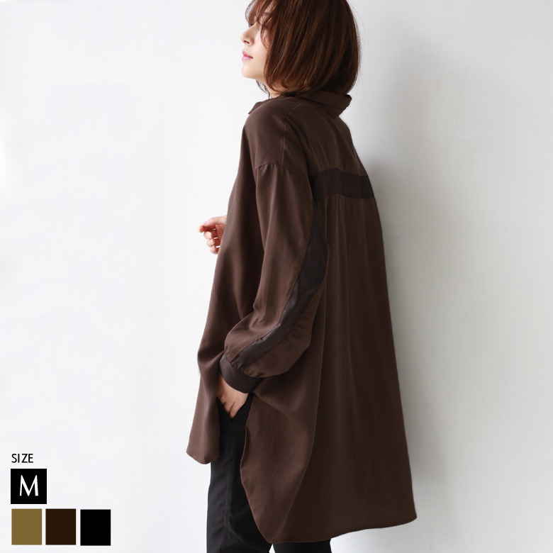 【Cu】バックラインシャツ(41-0001)