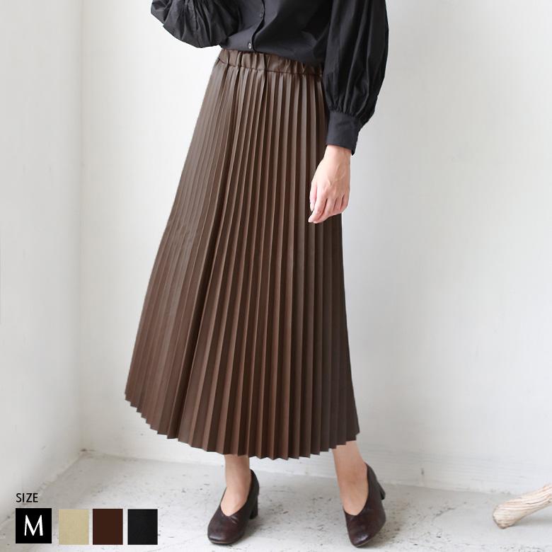 【ポイント100%還元】【Cu】プリーツレザースカート(43-0002)