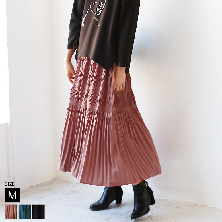 【Cu】マジョリカプリーツロングスカート(Z32990)