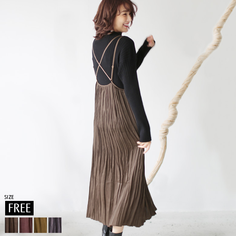Hunch シャインプリーツサス付きスカート (WQN1456)