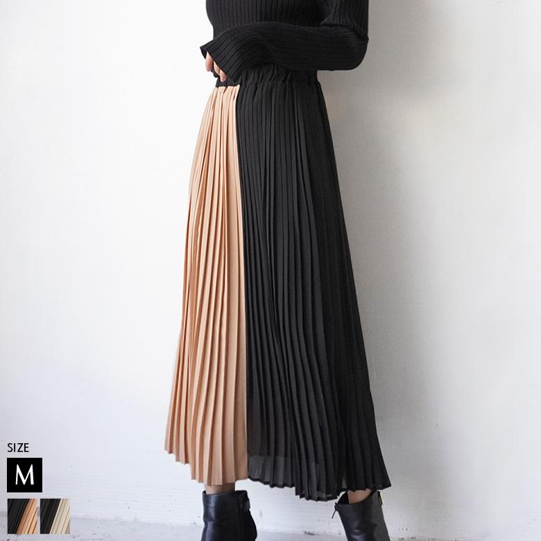 【在庫1点セール】Lupino バイカラースカート(75208)【特別価格】