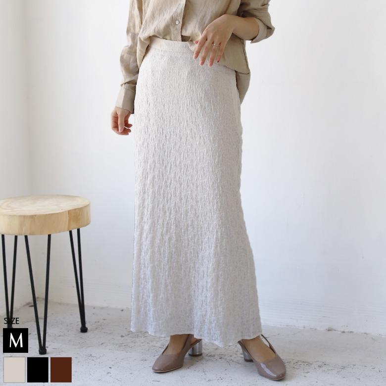 CLOCHE シャーリングクレープスカート(112-86523)