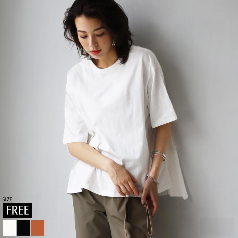 オーガニックコットンTシャツ(WTS7668)【メール便】