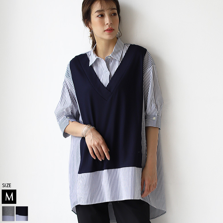 BLUE FRONCE  ベストデザインストライプシャツ(121411)