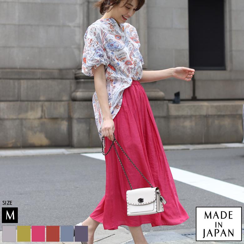 BLUE FRONCE 日本製ギャザーデザインサテンカラースカート(121626)