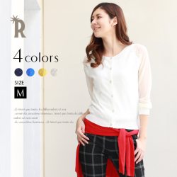 【SALE価格】【Cu】春めくトップス☆袖ソフトチュールとポイント刺繍のニットカーディガン(Z98499)