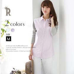 【ポイント100%還元】CYNICAL 袖切替え異素材ミックスシャツ(512-95105)