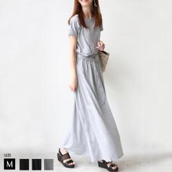 【特別価格】She mo shelly Dカンベルト付ロングワンピース(980-21104)