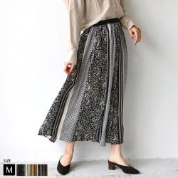Hunchマルチ柄デザインスカート(WQN3699)