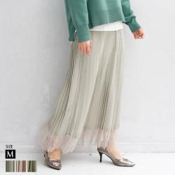 Buyer's Select ヘムレースプリーツスカート(29070A134)