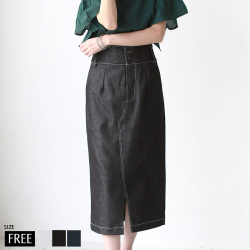 【特別価格】 ROSIEE デニムタイトスカート(180233)