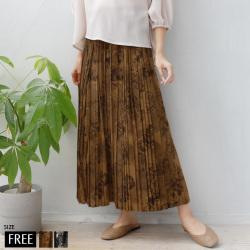 【特別価格】SUGAR ROSE ボタニカル柄プリーツスカート(299019)