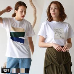 デザインペイントTシャツ(20112001)(20113023)【メール便】