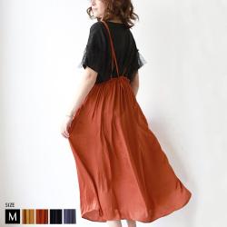 【ポイント100%還元】【Cu】サス付きサテンスカート(Z63237)