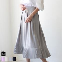 【ポイント100%還元】【特別価格】 Buyer's select ヘムプリーツスカート(A68135)
