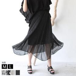 スカート(650420-00) REAL CUBE アシメプリーツデザインフレアスカート
