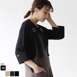 【Cu】デザインスリーブオーバーサイズカットソー(45-0059)