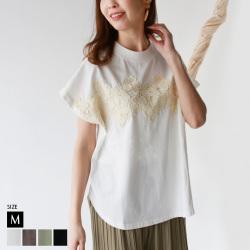 【Cu】フラワーレースフレンチスリーブTシャツ(35-0052)