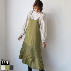 Hunch サス付き裾プリーツキャミワンピース(WON1462)