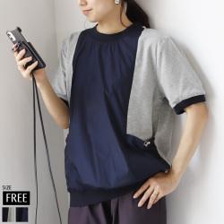 ポケットデザイン異素材切替カットソー(11215)