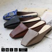 靴(LB81351)libero 日本製 スクエアデザインスリッポン