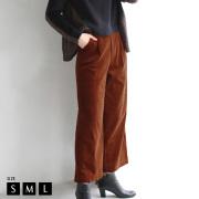 【ポイント100%還元】REAL CUBE 太コーディロイタックパンツ(992659)