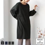 【特別価格】 CLOCHE 日本製 ドルマンタックスリープワンピース  (850-85110)