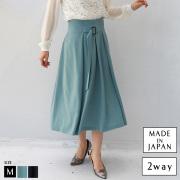 【ポイント100%還元】DONEEYU  日本製 2WAYベルトデザインフレアスカート(U-2805)