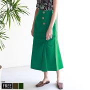 【ポイント100%還元】【特別価格】 ROSIEEスクエアボタンシャーリングスカート(180235)