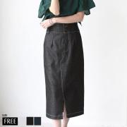 【ポイント100%還元】【特別価格】 ROSIEE デニムタイトスカート(180233)