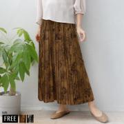 【ポイント100%還元】【特別価格】SUGAR ROSE ボタニカル柄プリーツスカート(299019)