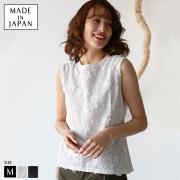 【ポイント100%還元】【Cu】日本製ノースリーブ花柄刺繍カットソー(Z59372)【メール便】