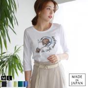 【特別価格】FIL DIRE 日本製 刺繍カットソー (012912) 【メール便】