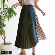 【特別価格】CYNICAL 異素材切替プリーツスカート(952-96004)