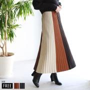 【ポイント100%還元】Pauline Bleu 配色デザインニットスカート(81672)