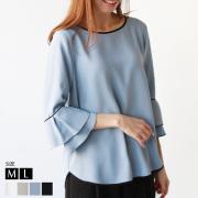 【特別価格】 Buyer's select 配色パイピングブラウス(012439)